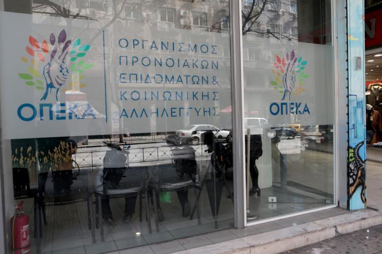 Καταβάλλεται από τον ΟΠΕΚΑ στους δικαιούχους η πρώτη διμηνιαία δόση Επιδόματος Παιδιού 2018