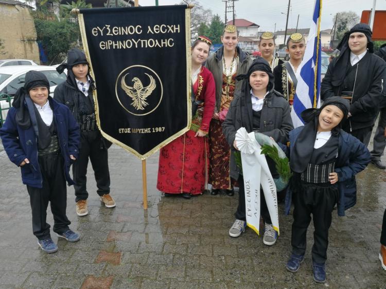 Η Εύξεινος Λέσχη Ειρηνούπολης στην παρέλαση του Αγγελοχωρίου