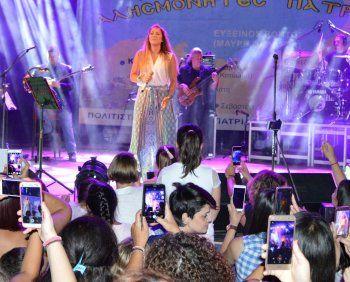 Μαγική πρεμιέρα με Μελίνα Ασλανίδου στις εξαήμερες εκδηλώσεις του «Ευστάθιου Χωραφά» στην Πατρίδα