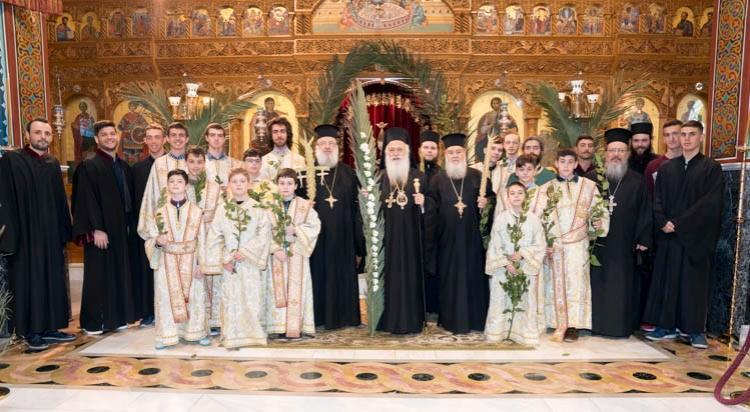 Κυριακή των Βαΐων στον Ιερό Ναό Αγίων Αναργύρων Βεροίας