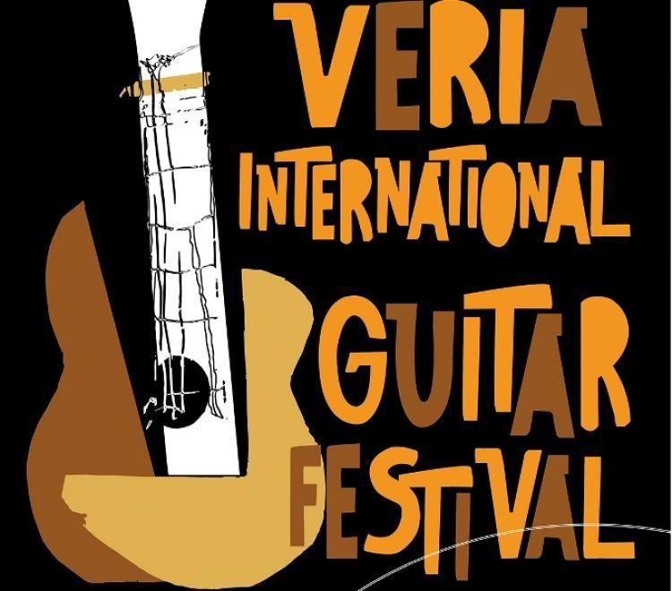 13ο Διεθνές Φεστιβάλ Κιθάρας Βέροιας, από τις 10 έως τις 14 Απριλίου 2018