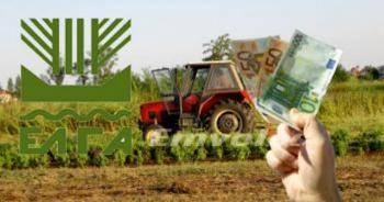 Αποζημιώσεις άνω των 3 εκ. ευρώ σε αγρότες και κτηνοτρόφους της Ημαθίας καταβάλλονται σήμερα από τον ΕΛΓΑ
