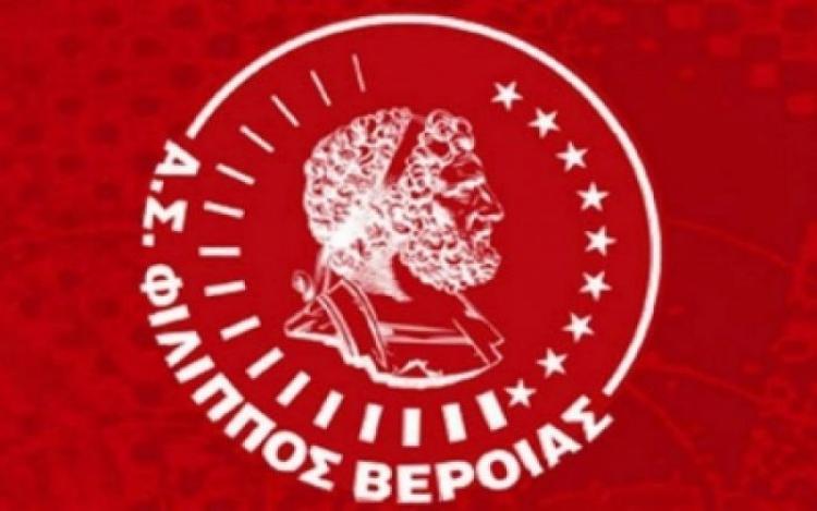 Το απόγευμα στις 18:00 με αντίπαλο την ΑΕΚ ο Φίλιππος στην Αθήνα - Χρειάζεται ένα βαθμό, για να αγγίξει τα πλέι οφ