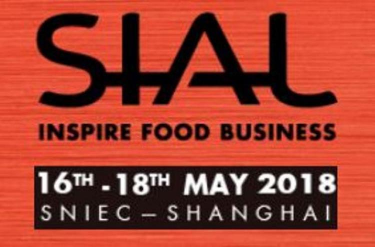 Πρόσκληση των ΠΚΜ και ΠΕ Ημαθίας σε επιχειρήσεις για συμμετοχή στην «SIAL CHINA 2018» στη Σανγκάη