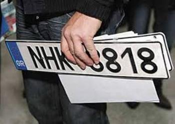 Επιστροφή πινακίδων και αδειών οδήγησης και κυκλοφορίας, ενόψει της εορταστικής περιόδου του Πάσχα