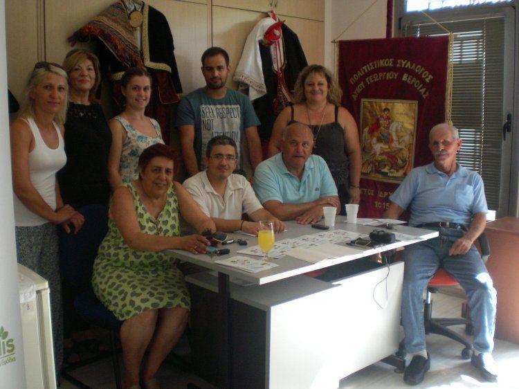 Θεσμός προβολής της τοπικής παραγωγής η 3η Γιορτή Κηπευτικών Αγίου Γεωργίου