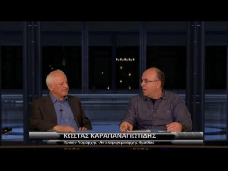 Πρώτη συνέντευξη του Κ. Καραπαναγιωτίδη, μετά το δεύτερο γύρο των δημοτικών εκλογών του Μαΐου του 2014