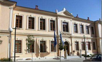 Συνεδριάζει την Τετάρτη 2 Αυγούστου η Δημοτική Επιτροπή Διαβούλευσης του Δήμου Βέροιας