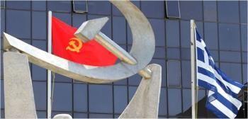 Ανακοίνωση του Γραφείου Τύπου της ΚΕ του ΚΚΕ για την επίθεση στη Συρία