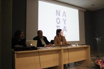 Παρουσιάστηκε το βιβλίο «Νάουσα. Μια νέα πόλη» στο πλαίσιο των εκδηλώσεων εορτασμού της 196ης επετείου του Ολοκαυτώματος
