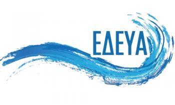 Ένα… «υδάτινο» συνέδριο 500 ατόμων στη Βέροια!