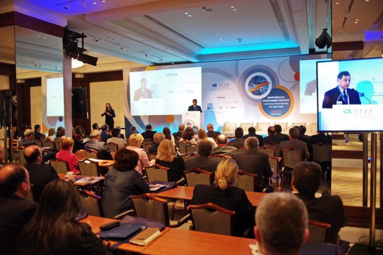 Με επιτυχία και ισχυρή συμμετοχή ολοκληρώθηκε το τριήμερο των εκδηλώσεων του 4ου Συνεδρίου και της Γενικής Συνέλευσης της ΕΣΕΕ