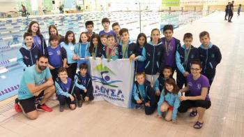 Η Κολυμβητική Ακαδημία «Νάουσα» στους διεθνείς αγώνες ΚΑΒΑΛΑ JUNIOR