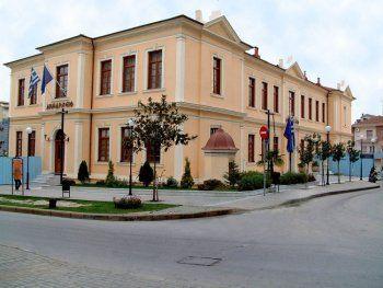 Με 6 θέματα συνεδριάζει εκτάκτως σήμερα η Οικονομική Επιτροπή Δήμου Βέροιας