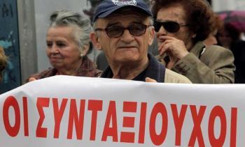 Δραστηριότητες της Πανελλήνιας Ομοσπονδίας Πολιτικών Συνταξιούχων του Δημοσίου