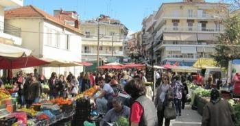 Μετάθεση της ημέρας λειτουργίας της Λαϊκής Αγοράς της Δημοτικής Κοινότητας Βεροίας