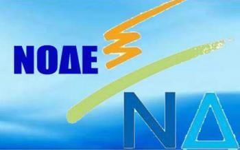 Ανακοίνωση υποψηφίων για τα Τοπικά Κομματικά Όργανα της ΝΔ ενόψει των εσωκομματικών εκλογών της 13ης Μαϊου 2018
