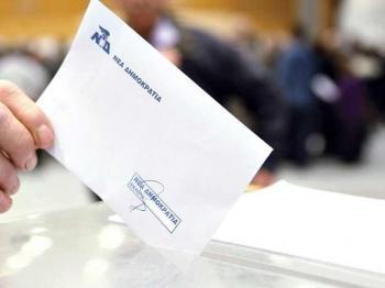 Ανακοίνωση της Ν.ΕΦ.Ε Ημαθίας για τον τόπο και χρόνο διεξαγωγής των εσωκομματικών εκλογών της ΝΔ
