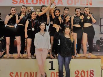 Μεγάλες επιτυχίες του ΑΟΡΓ Βέροιας στους διεθνείς χορευτικούς αγώνες «SALONICA OPEN»