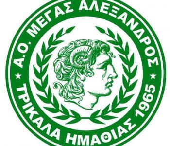 Στους οκτώ τα Τρίκαλα, νίκησαν 2-0 και τον Ερμή Αμυνταίου