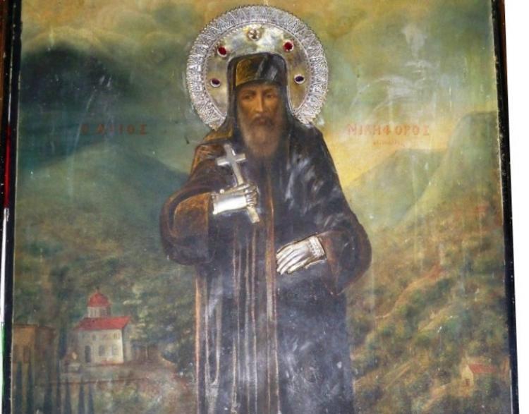 Νησιώτες Άγιοι Νεομάρτυρες της Ορθοδοξίας μας, Άγιος Νικηφόρος εκ Χίου