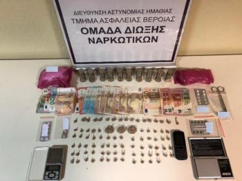 Δύο γυναίκες και ένας άντρας συνελήφθησαν από αστυνομικούς του Τ.Α. Βέροιας για κατοχή και διακίνηση ηρωίνης