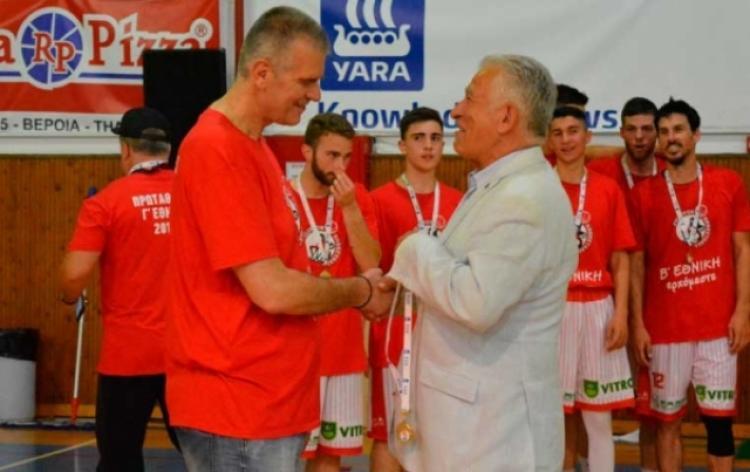 Πρωταθλητής ο Φίλιππος Βέροιας