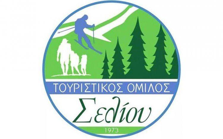 Ανακοινώθηκε το πρόγραμμα των εκδηλώσεων «Σελιώτικα 2017»