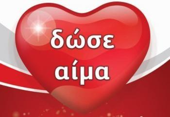 Ολοκληρώθηκε με επιτυχία η εθελοντική αιμοδοσία που διοργάνωσε η Εύξεινος Λέσχη Βέροιας