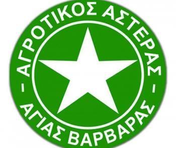 Αγωνιστικές υποχρεώσεις τμημάτων υποδομής Αγροτικού Αστέρα