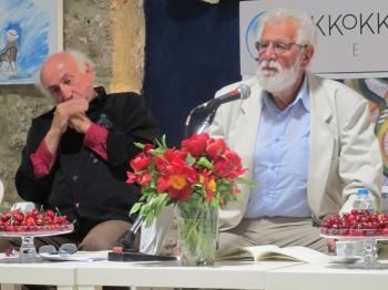 Βαγγέλης Θ. Κακατσάκης «Όπως το ψωμί» Χανιά 2018 στο Εκκοκκιστήριο Ιδεών, Βέροια 14/5/2018 - του Ηλία Τσέχου