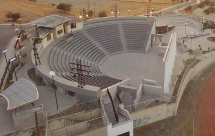 H Θεατρική Παράσταση του Προμηθέα «ΟΥΤΕ ΓΑΤΑ ΟΥΤΕ ΖΗΜΙΑ» στο Δημοτικό Αμφιθέατρο Ιδαλίου Κύπρου