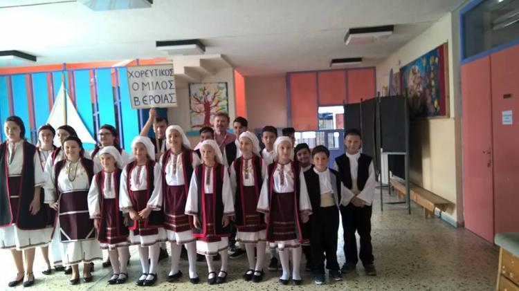 Ο Χορευτικός Όμιλος Βέροιας συμμετείχε στη 4η Αντάμωση Παιδικών Χορευτικών Συγκροτημάτων στο Σιδηρόκαστρο Σερρών