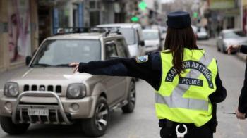 Περιοριστικά μέτρα κυκλοφορίας στη Βέροια σήμερα και αύριο