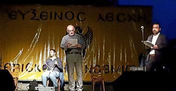 Μουσικοποιητική εκδήλωση προς τιμήν των 353.000 ψυχών του Ποντιακού Ελληνισμού από την Εύξεινο Λέσχη Επισκοπής Νάουσας