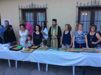 Η παράδοση της πίτας στο Ξηρολίβαδο στα πλαίσια των εκδηλώσεων ΓΙΟΡΤΕΣ ΒΕΡΜΙΟΥ 2017