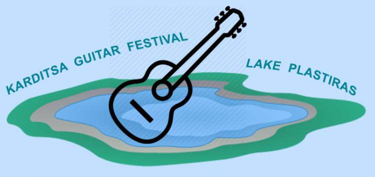 Το περίφημο Βεροιώτικο μουσικό σύνολο ArtGuitaristas στο μεγαλύτερο Φεστιβάλ Κιθάρας της Ευρώπης, 10-12 Iουλίου 2018