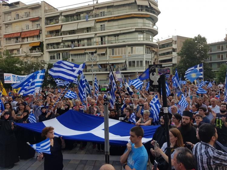 Αποτέλεσμα εικόνας για συλλαλητηριο βεροια για μακεδονια
