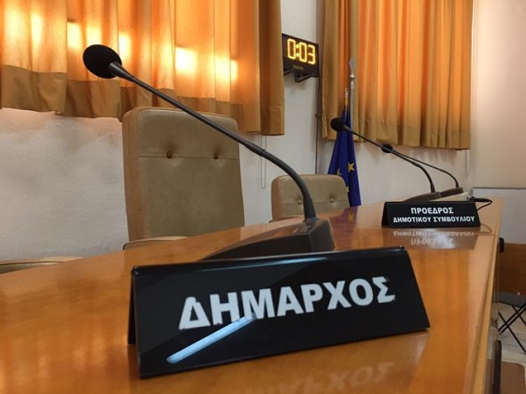 Συνεδριάζει την Τετάρτη το Δημοτικό Συμβούλιο Αλεξάνδρειας με ένα μόνο θέμα ημερήσιας διάταξης