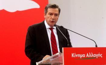 Πολιτική εκδήλωση με ομιλητή το Γ. Καμίνη στη Βέροια