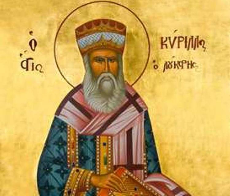 Νησιώτες Άγιοι Νεομάρτυρες της Ορθοδοξίας μας, Άγιος Κύριλλος Λούκαρις Πατριάρχης Κωνσταντινουπόλεως