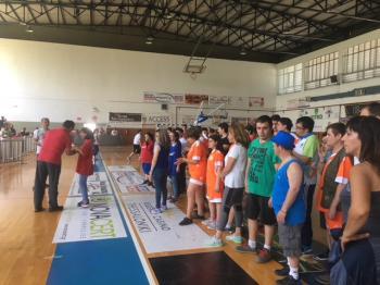 Aγώνες ΑθλοΠΑΙΔΕΊΑΣ Καλαθοσφαίρισης Σχολικών Μονάδων Ειδικής Αγωγής και Εκπαίδευσης Ημαθίας