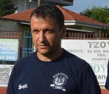 Προπονητής του Φ.Α.Σ. ΝΑΟΥΣΑ ο Γιώργος Σγούρδας