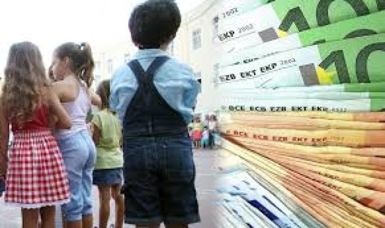 Πληρώνεται η β' δόση του επιδόματος παιδιού (για τους μήνες Μάρτιο – Απρίλιο), ολοκληρώνεται η πρώτη φάση υποβολής αιτήσεων Α21