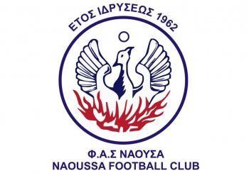 Ευχαριστήριο ΦΑΣ Νάουσα για την οικονομική ενίσχυση από το Δήμο Νάουσας