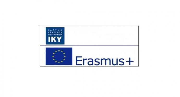Εγκρίθηκε από το Ίδρυμα Κρατικών Υποτροφιών το 1ο Εργαστηριακό Κέντρο Βέροιας σε Πρόγραμμα Erasmus+