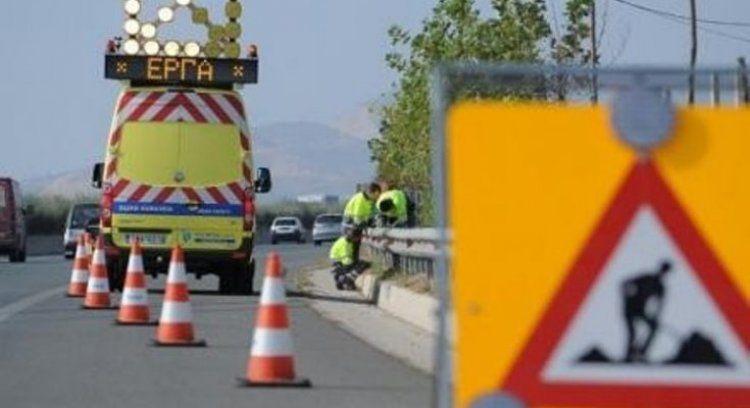 Κυκλοφοριακές ρυθμίσεις στον Ανισόπεδο Κόμβο Νέας Εφέσου επί της Νέας Εθνικής Οδού Αθηνών - Θεσσαλονίκης