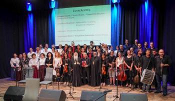 «Η Ελληνική Μουσική ανά τους αιώνες» : Συναυλία του Ωδείου της Ιεράς Μητροπόλεως Βεροίας