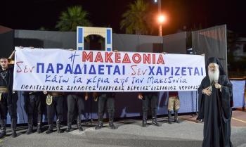 Πραγματοποιήθηκε στην Πατρίδα η Μουσικοθεατρική εκδήλωση «Στα χνάρια των Σταυραετών»