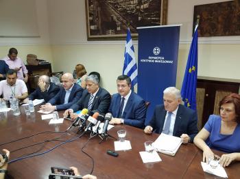 Την Τετάρτη η κοινή συνεδρίαση του Π.Σ. και των Δ.Σ. Κεντρικής Μακεδονίας για τις εξελίξεις στο θέμα των Σκοπίων